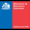 LogoRelacionesExteriores 2.0